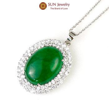 SUN Jewelry玉見榮耀緬甸玉翡翠項鍊