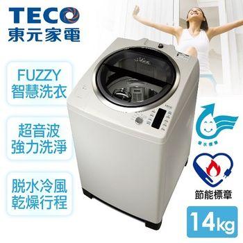 【東元TECO】14kg超音波單槽洗衣機/W1480UN