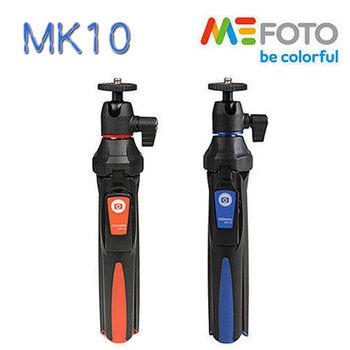 MeFOTO MK10 藍牙自拍迷你腳架-附藍牙遙控器