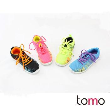 【TOMO】輕量透氣螢光噴漆綁帶慢跑鞋/休閒鞋(K134AE8010)