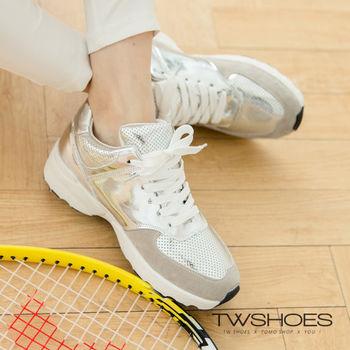 【TOMO】時尚金屬感休閒鞋(K134A2271)