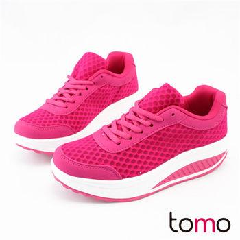 【TOMO】百搭素面網狀輕量健走搖搖鞋(K164AE9001)