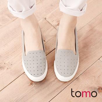 【TOMO】素面洞洞休閒懶人鞋(K120A2750)