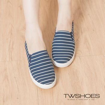 【TW Shoes】清新休閒條紋平底懶人鞋/休閒鞋(K120A3587)