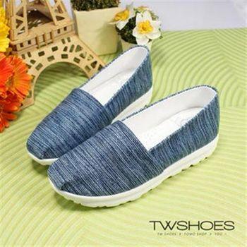 【TW Shoes】MIT時尚TOMS素面厚底懶人鞋(K124IF4009)
