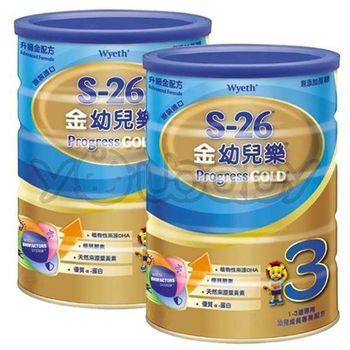 惠氏 S-26 金幼兒樂1-3歲幼兒成長奶粉1600g (兩罐入)- 升級金配方