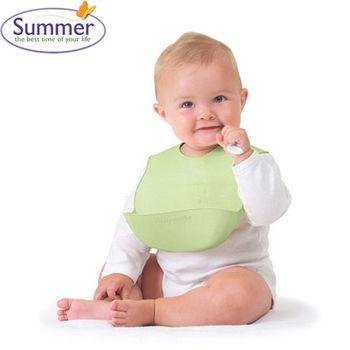 【美國Summer Infant】可攜式防水學習圍兜(粉綠)