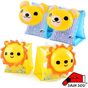 SAIN_SOU 聖手 浮手泳圈-COLA熊YOYO獅(2組)