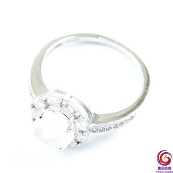 【鳳凰珠寶】珍貴典藏天然冰透水沫玉戒指(戒圍11號)
