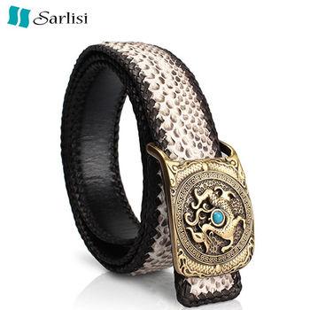 【Sarlisi】潮流男士蟒蛇手工編織皮帶(自然色 、黑色)(4款皮帶頭可選)