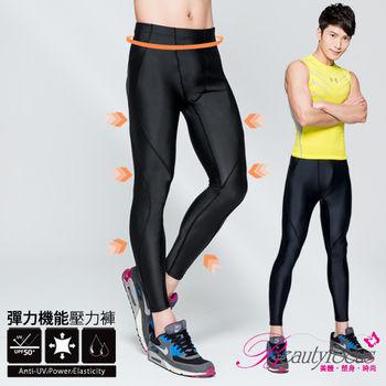 B.F 酷男M-XXL 3D彈性防曬抗縮運動壓力褲(5807男性專用)-黑條紋