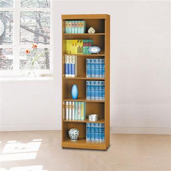 【時尚屋】[5U6]雷奧2x6尺開放書櫃5U6-198-274三色可選