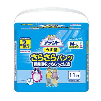日本大王成人紙尿褲 超透氣舒適復健褲M~L(11片/包*6包)箱
