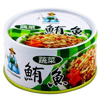 《同榮》蔬菜鮪魚 1箱24入 (100g/易開罐