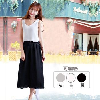 【棉花甜】雙層雪纺 寬鬆顯瘦 薄款九分寬褲 超值三件組 ( 黑 / 白 / 灰 ) 3色選 - M / L / XL