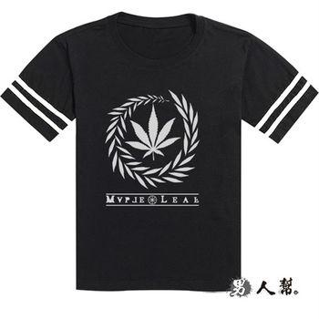 男人幫-大尺碼楓葉圖騰拼接條紋短袖T恤 (T1279) S-4XL