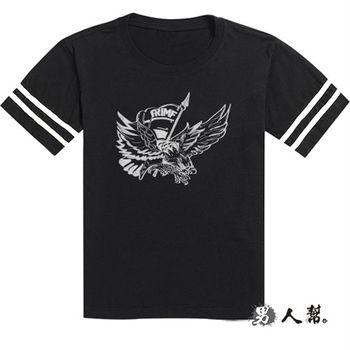 男人幫-大尺碼美式休閒老鷹圖騰拼接條紋短袖T恤 (T1278)S-4XL