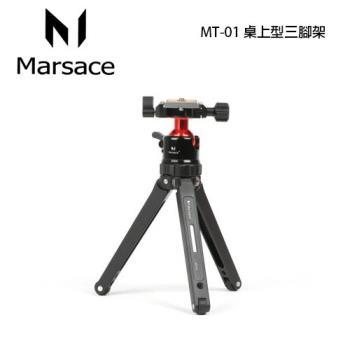 Marsace 瑪瑟士 MT-01 桌上型 三腳架 球體雲台 工匠精神(MT01,公司貨)