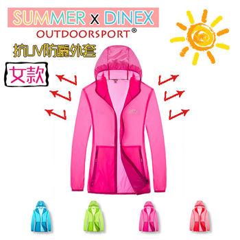【JAR嚴選】活力女孩M-2XL OUTDOOORSPORT 抗UV超輕量透氣防風防潑水速乾連帽外套