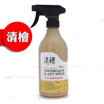 【清檜】天然環保防蟑螂螞蟻噴劑(500ml/瓶)