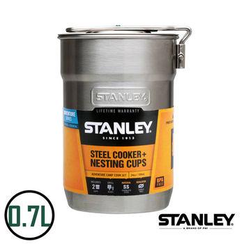 【美國Stanley】冒險系列露營套鍋組 0.7L(不鏽鋼原色 )