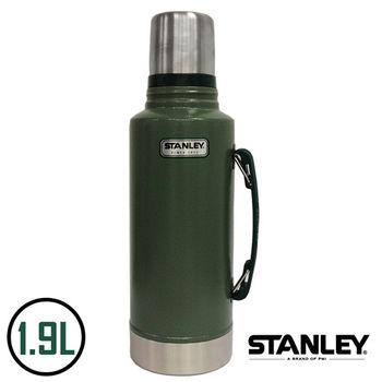 【美國Stanley】不鏽鋼保溫瓶/經典真空保溫瓶 1.9L(錘紋綠)