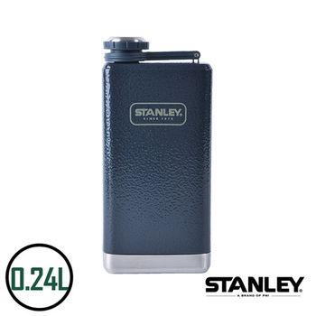 【美國Stanley】不鏽鋼保溫瓶/SS Flask經典酒壺 0.24L(錘紋藍)