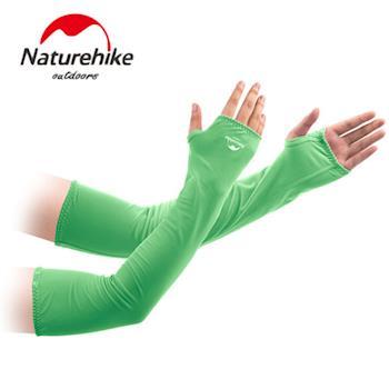 【Naturehike】戶外防曬袖套/運動袖套 (亮綠)