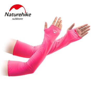 【Naturehike】戶外防曬袖套/運動袖套 (橘紅)