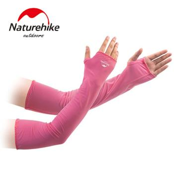 【Naturehike】戶外防曬袖套/運動袖套 (西瓜紅)