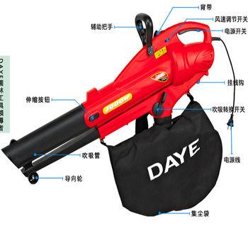 [協貿國際]家用電動吹吸葉機 粉碎機 吹吸落葉機 吹吸機