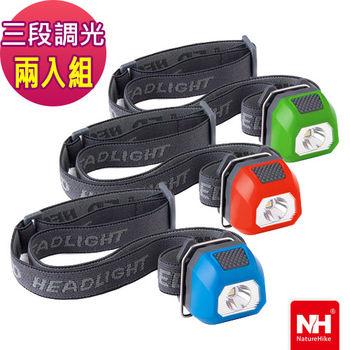 迷你防水三段式LED夾帽頭燈(超值兩件組)