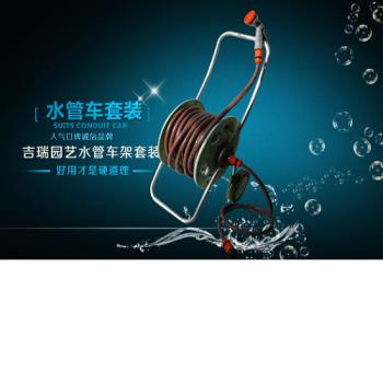 [協貿國際]管車4分加強加厚手推式水管套裝 洗車澆花水槍 洗車器20+2米水管