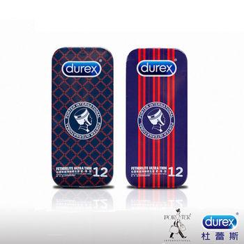 【Durex杜蕾斯 x Porter】保險套 超薄裝更薄型鐵盒限定版-12入裝(紅色直間)+12入裝(黑紅格子)