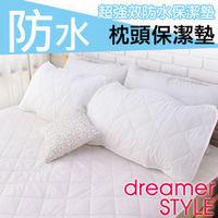 ~dreamer STYLE~100 ^#37 超強防水枕頭保潔墊 枕墊 ^#40 1入