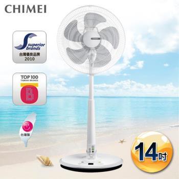 【CHIMEI奇美】14吋微電腦智能溫控DC節能風扇 DF-14B0ST