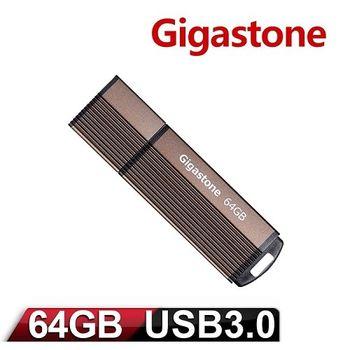 Gigastone 立達 U302 64GB USB3.0 經典隨身碟-咖啡色