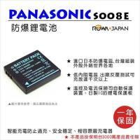 ROWA 樂華 For Panasonic 國際 CGA ^#45 S008 ^#47 B