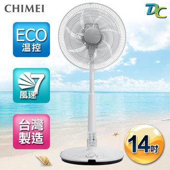 【CHIMEI奇美】14吋DC馬達微電腦ECO立扇 DF-14D0ST
