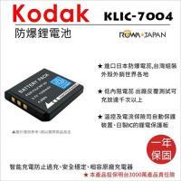 ROWA 樂華 For KODAK 柯達 KLIC~7004 KLIC7004 電池