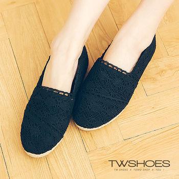 【TW Shoes】鏤空布蕾絲鉤花草編懶人鞋(K160A2094)