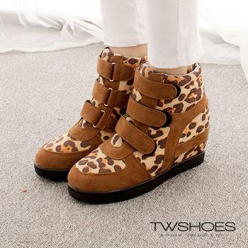 【TW Shoes】豹紋魔鬼氈內增高鞋(K134F1717)