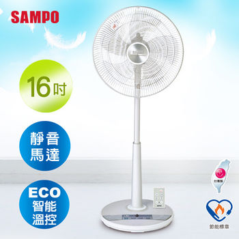 【SAMPO聲寶】16吋ECO智能溫控DC節能風扇 SK-FG16DR