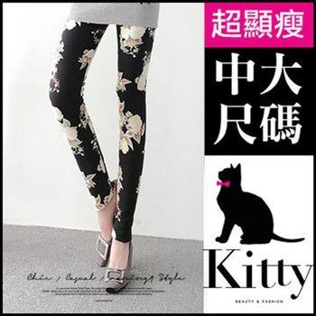 【專櫃品質 Kitty 大美人】中大尺碼 超彈力-貴氣花花 內搭褲 - 9分 L-2XL適穿(T36)