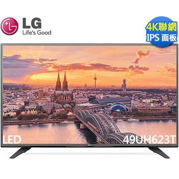 最後出清《LG樂金》49吋IPS 4K 聯網電視 49UH623T