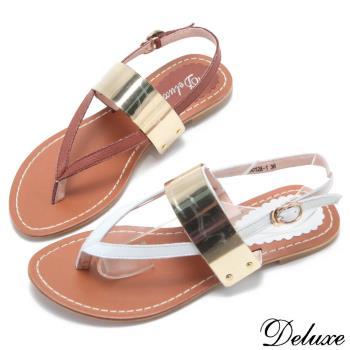 【Deluxe】波希風金屬亮片繞踝皮帶夾腳涼鞋(咖)