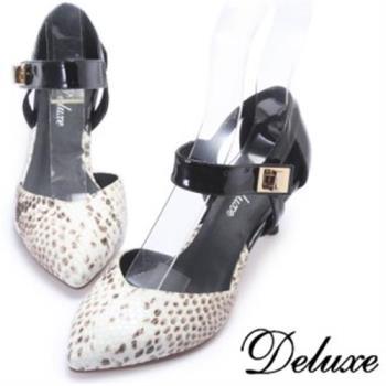 【Deluxe】全真皮仿蛇紋尖頭低跟鞋(黑色)