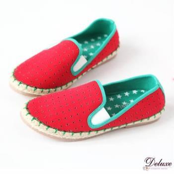 【Deluxe】帆布撞色休閒懶人鞋(紅色)