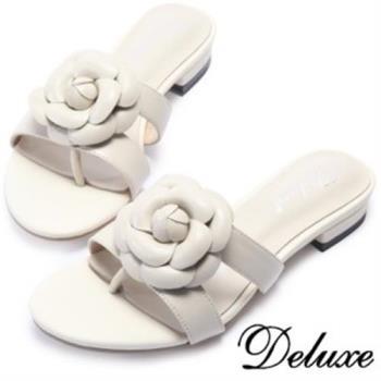 【Deluxe】全真皮側帶簍空夾腳拖鞋(高雅山茶花米白色)