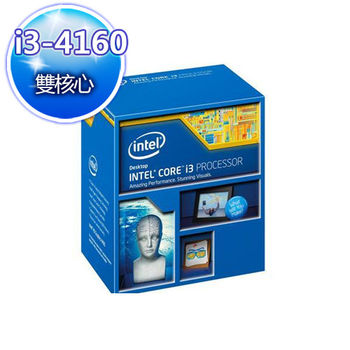 Intel 英特爾 Core i3-4160 中央處理器